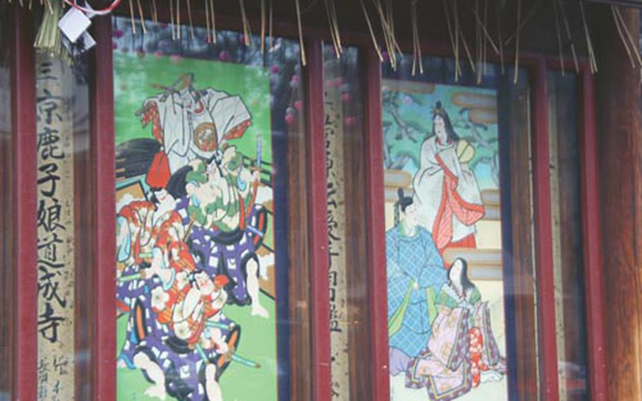 Posters can be found outside the Kabuki-za's Japan's famous Kabuki theater in Ginza promoting one of the many plays set to be performed on its stages.