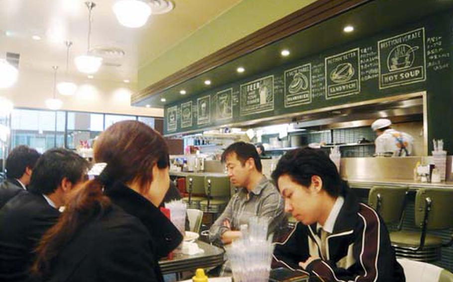 Baker Bounce has an American-diner feel to its decor, but the prices are strictly Japanese.