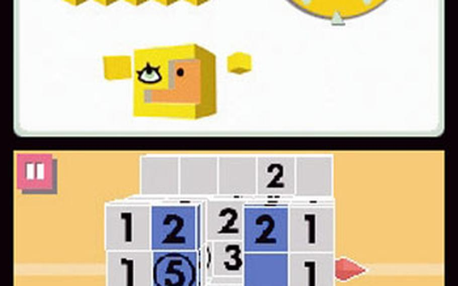"""The numerals on the sides of the cubes in """"Picross 3D"""" indicate how many """"hits"""" are in a row or column. Knocking out the right cubes reveals a hidden object, such as this monkey."""