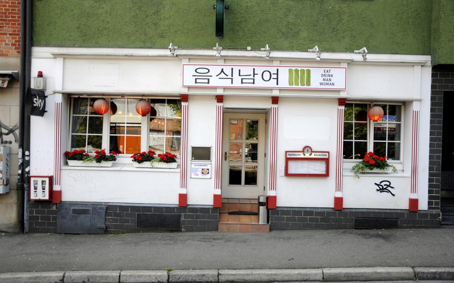 Eat Drink, Man Woman on Bebelstrasse near Schwabstrasse in Stuttgart, Germany, offers authentic Korean  dishes as well as a quiet atmosphere in the heart of a bustling city.