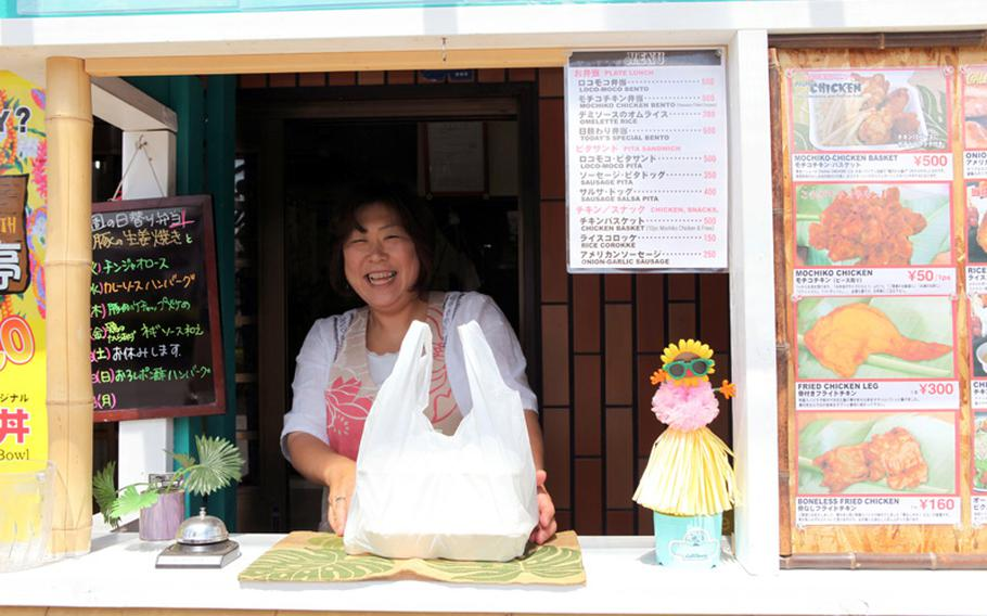 You get a smile with your Hawaiian food at Hoi Hoi Chicken in Hamura, just a five-minute drive from Yokota Air Base.