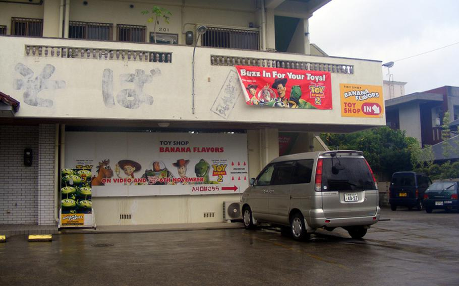 Banana Flavors, located in Ginowan, Okinawa, is Kentaro Ishihara's passion. The shop is dedicated to selling some 500 different 'Toy Story' collectibles.