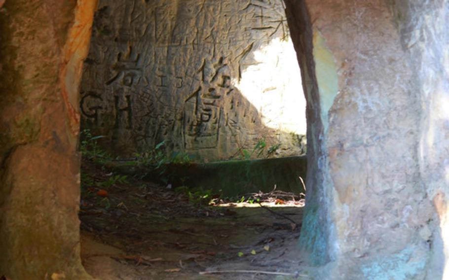 Located at a site off the beaten track, the Yoshimi Hyakuana tombs might be worth a visit.