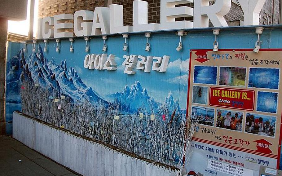 Photos by Alfredo Jimenez/Stars and Stripes Chill out with friends and family at The Ice Gallery in Seoul where you can see an ice sculpture exhibit and carve ice.