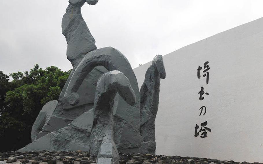 A memorial for the people who died from Saitama Prefecture in mainland Japan.