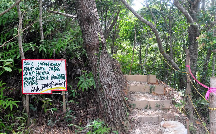 The beginning of the trail for Aha Falls. The waterfall is approximately a 5-minute walk down from the parking lot where the trail begins.