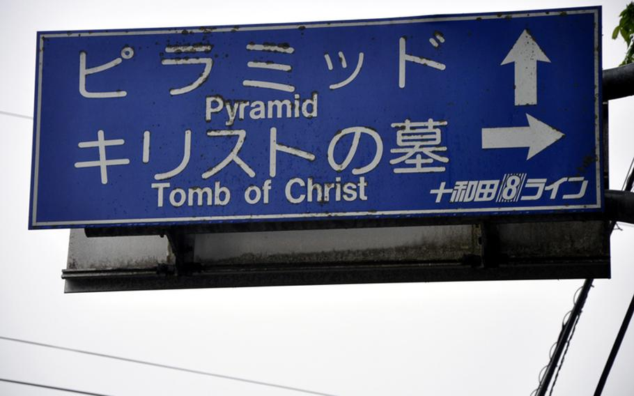 The people of Shingo, Japan, about an hour?s drive from Misawa Air Base, say that Jesus Christ is buried there.  About 15,000 people visit the village each year.