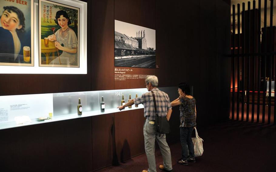 Visitors to the Yebisu Beer Museum get a chance to see the various bottle styles used throughout the years. The museum documents the brand's effect on Japanese popular culture.