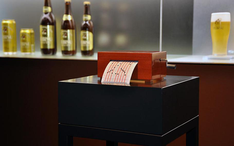 """A music box at the Yebisu Beer Museum plays the theme music from the film """"The Third Man."""" After a 1990s commercial campaign, the song became the official Yebisu song."""