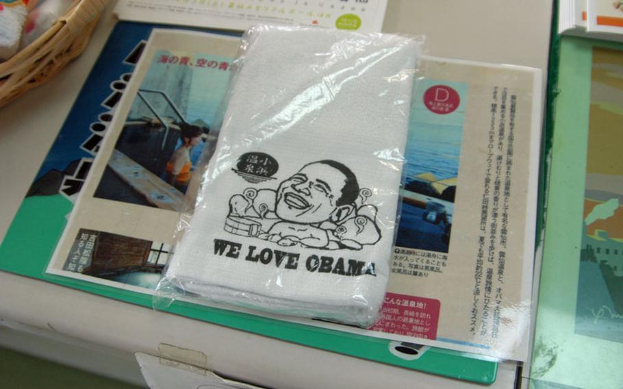 A popular item, the last onsen towel depicting President Barack Obama sits in the tourist information center in Obama, Japan.