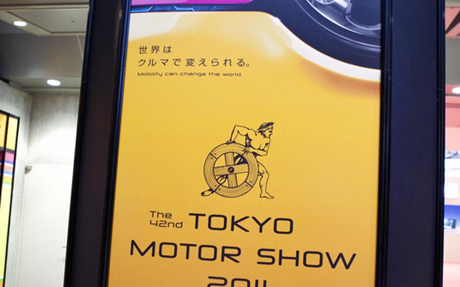 The 2011 Tokyo Motor Show runs through Dec. 11 at Tokyo Big Sight.
