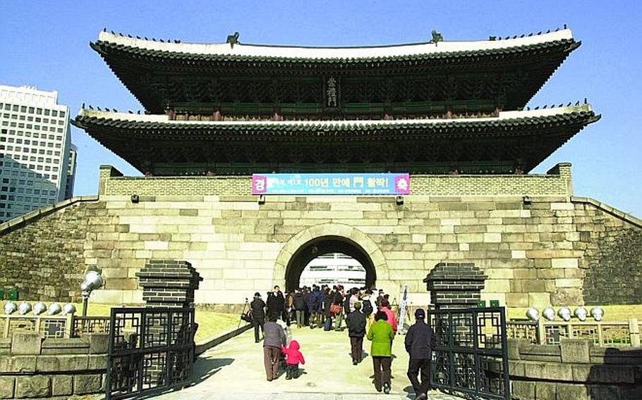 Namdaemun Gate in Seoul, South Korea, as it appeared in 2006. Originally built in 1398, the gate has withstood numerous invasions during the Japanese colonial invasion.
