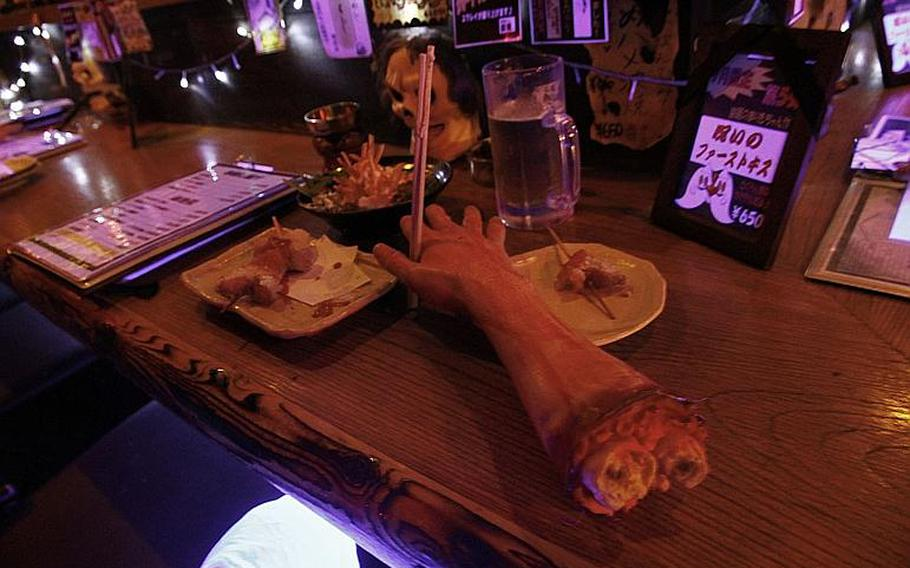 If you need a hand with that food at Yurei, no problem.