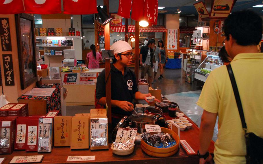 Visitors can sample and buy cookies, tea and liquor.