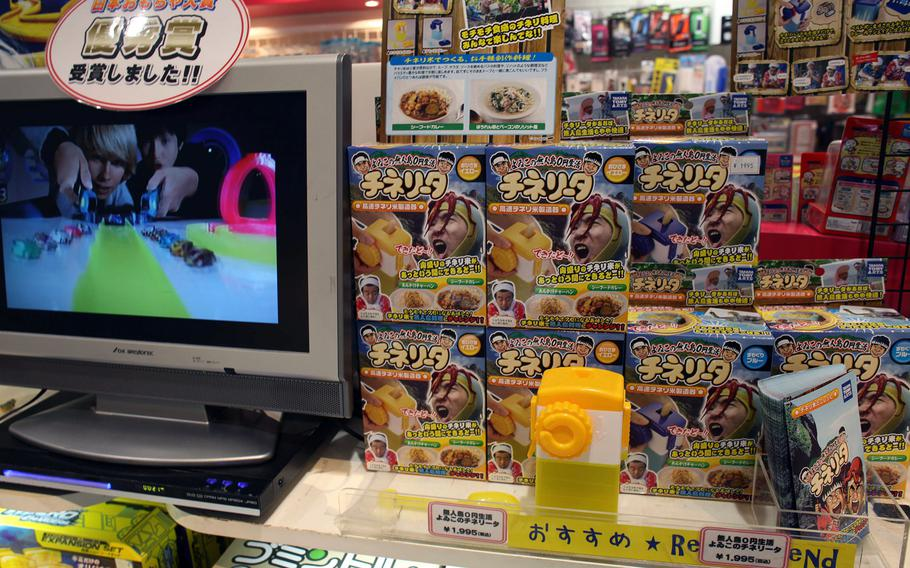 More bizarre toys at the Hakuhinkan Toy Park in Ginza.