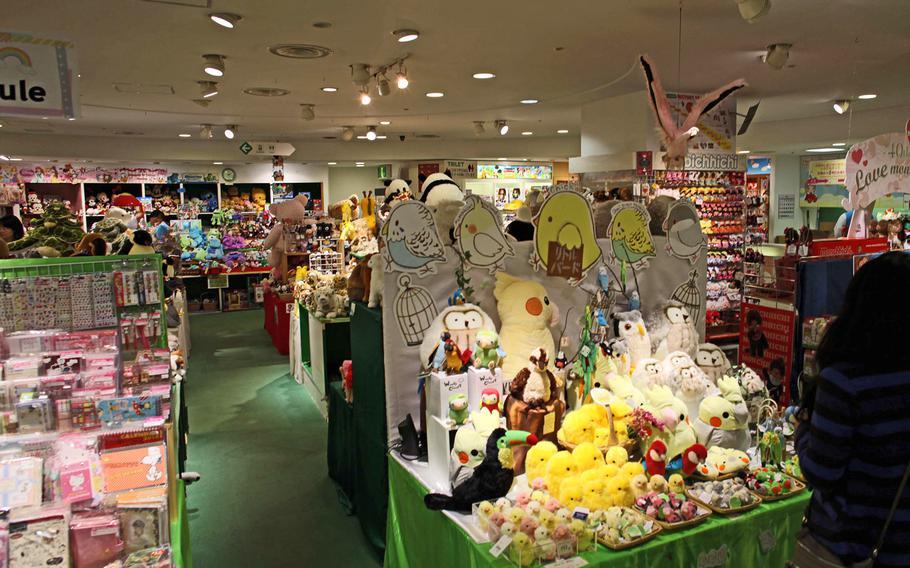 Floor two of Hakuhinkan Toy Park in Ginza is dedicated to stuffed animals.