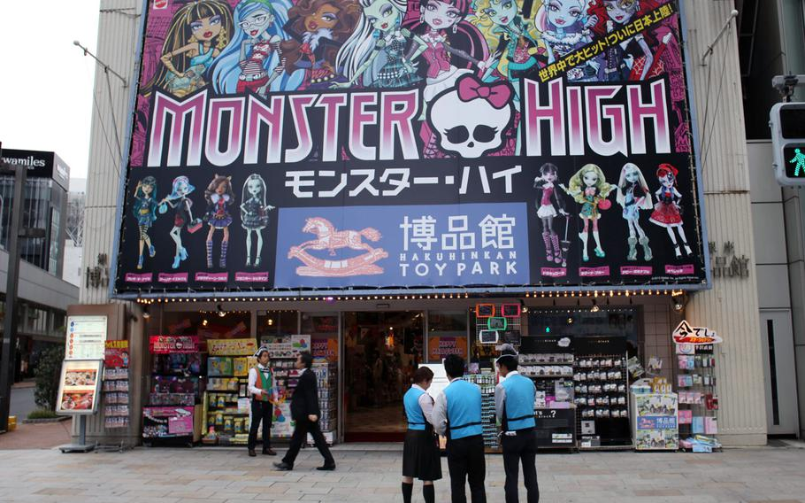 Hakuhinkan Toy Park in Ginza is a 4 story toy store.