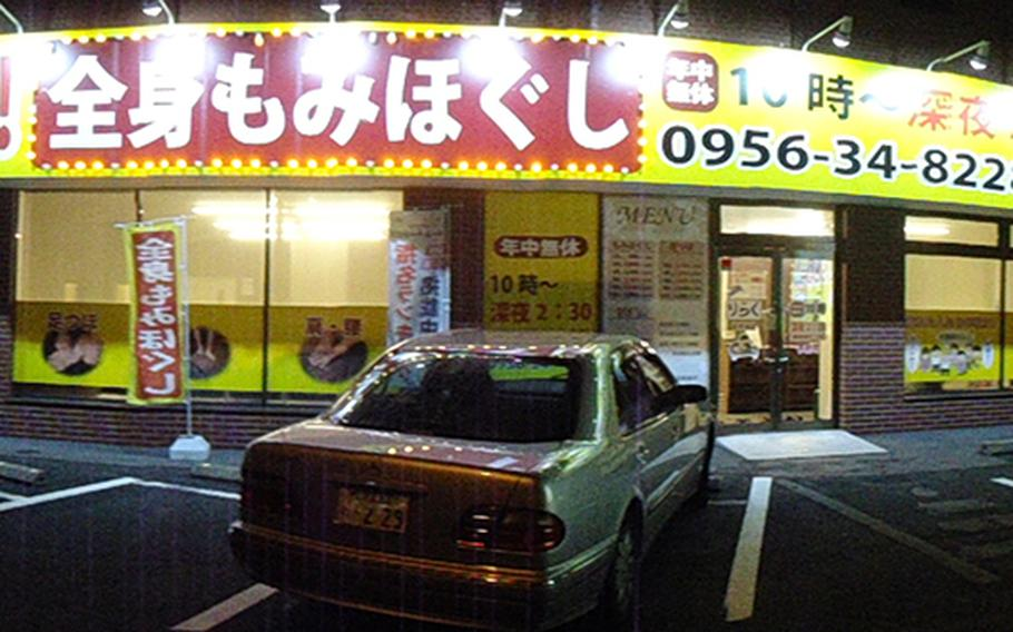 Riraku offers affordable massages and is located just a stone's throw from Sasebo Naval Base. You can't miss its bright yellow sign!