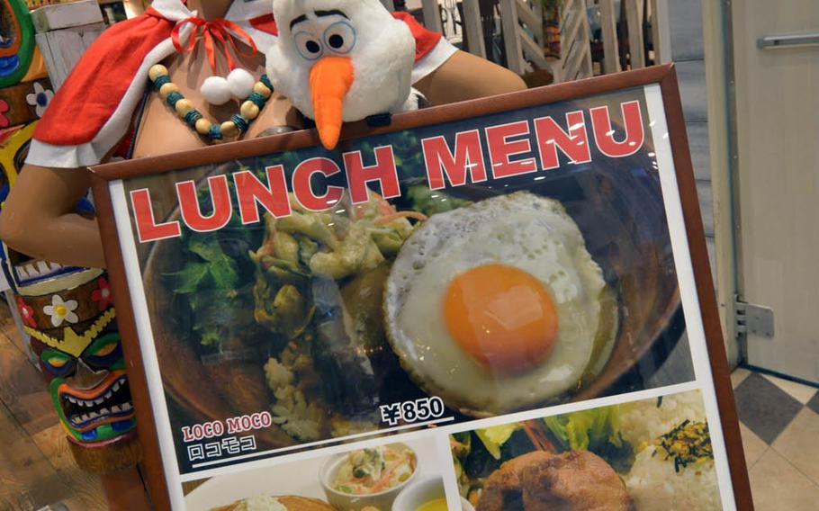 The lunch-set menu at Halenohea Hawaiian Cafe and Diner in Yokohama's Hawaii Town.
