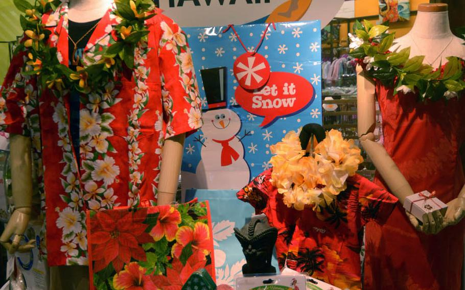 Hawaii Town in Yokohama, Japan, boasts more than a dozen shops selling a variety of Hawaiian goods and food.