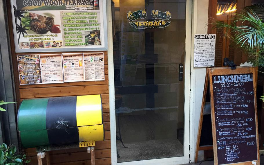 Good Wood Terrace in Tokyo's Shibuya district offers tasty Jamaican cuisine at affordable prices.
