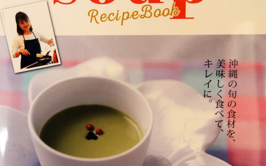 """""""Okinawa Soup"""" by Kae Izena is a collection of easy-to-make recipes that use a variety of healthy Okinawan vegetables."""