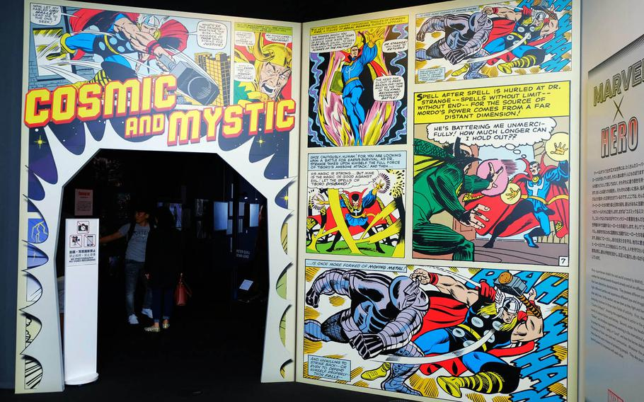 Showrooms allow visitors to see costume displays from movies along with video clips, comics, original art sketches and more at Marvel's Age of Heroes exhibit at Roppongi Hills Mori Tower in Tokyo.