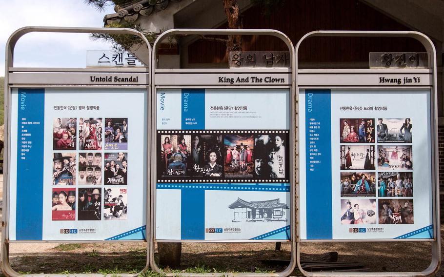 Each set at Namyangju Studios in South Korea has a list of films shot at that location.