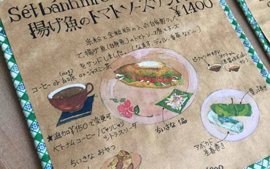 Even the menu at Mo cua so was a work of art. The Vietnamese cafe in Okinawa City, Japan, appeals to people who like fresh, healthy food.