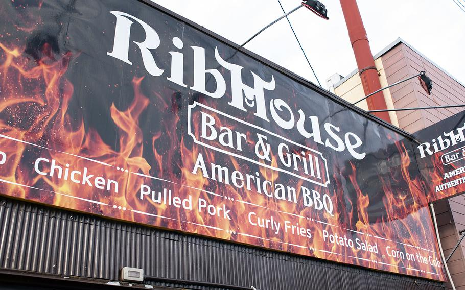 Rib House Bar and Grill use Bar and Grill in Iwakuni is just a 10-minute walk from the Pedestrian Gate at MCAS Iwakuni. Rib House offers American Style barbecue and California style Mexican food.