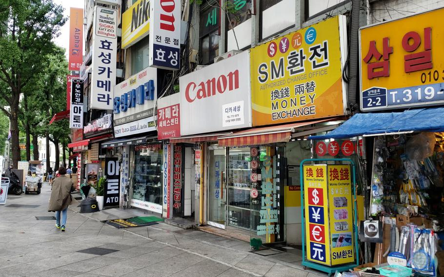 The Namdaemun market area in Seoul, South Korea, has more than a dozen camera stores selling all the popular brands and accessories.