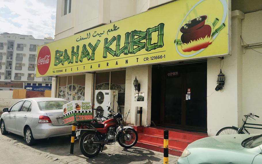 The Bahay Kubo restaurant in Manama, Bahrain, serves up authentic Filipino favorites. Bahrain is home to more than 40,000 Filipino nationals.