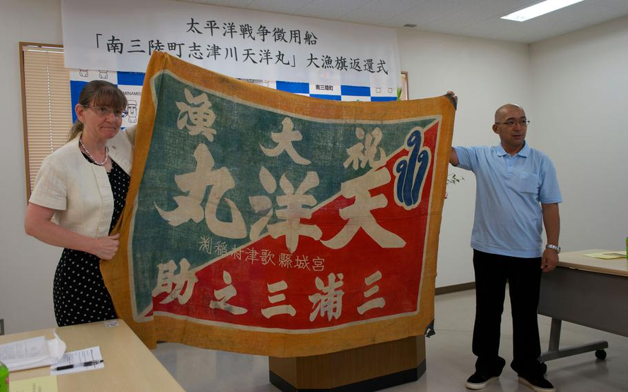 The war flag was returned at a ceremony in Minami Sanriku – an area of northeast Japan still recovering from 2011's devastating tsunami.