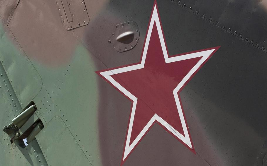 The red star like this one on a MiG-23MLD Flogger-K fighter at the Pima Air and Space Museum in Tucson, Arizona, was a symbol of the Cold War.