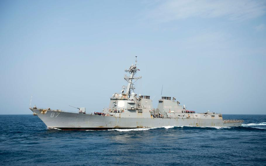 The guided-missile destroyer USS Mason at sea in the Gulf of Aden, Aug. 3, 2016.