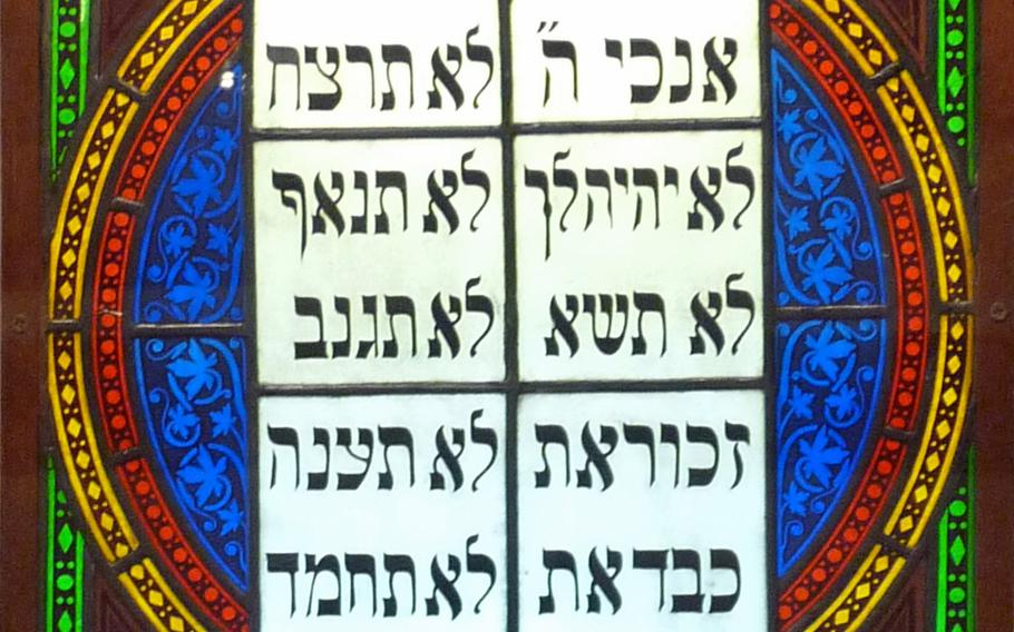An artistic representation of the 10 Commandments as displayed in a Strasbourg, France, museum.