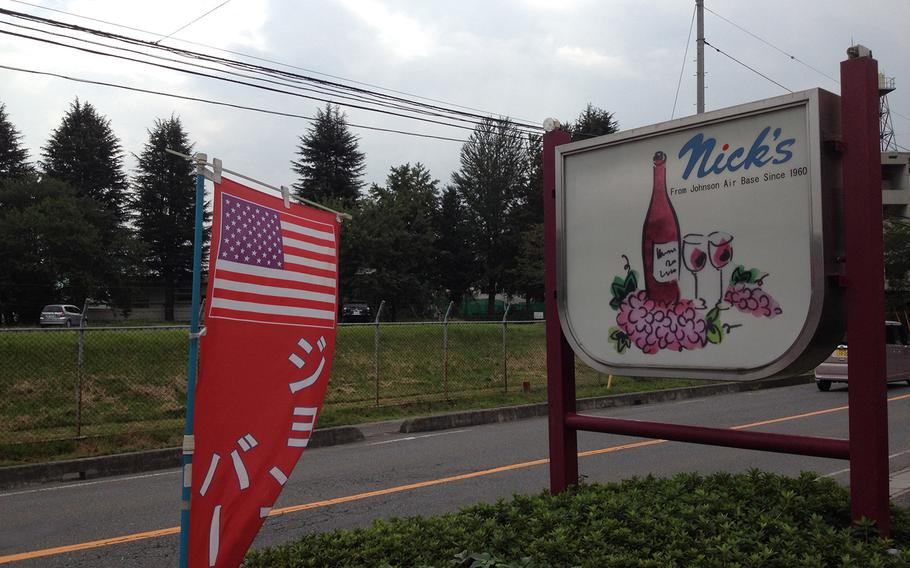 Nick's restaurant, established in 1960 when the U.S. operated Johnson Air Base, still sits across the street from the military station, which is now Iruma Air Base.