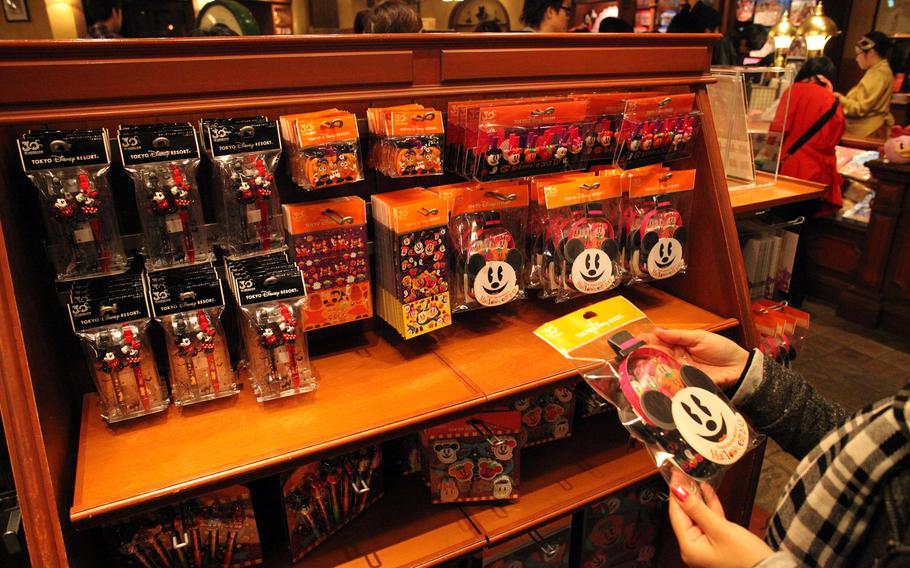 The shops at Disney Sea in Tokyo sell Halloween themed toys.