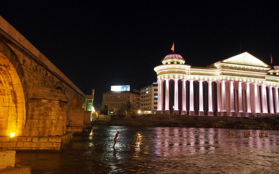 Central Skopje, Macedonia, where most trips to the country's Shar Planina mountains start.