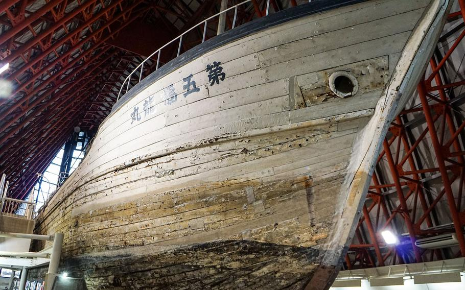 The Lucky Dragon No. 5, a fishing boat that was exposed to radioactive fallout from the first hydrogen bomb test at Bikini Atoll, is on display at Yumenoshima Park in Tokyo.