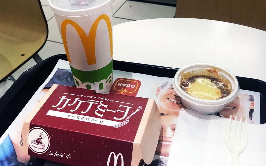 McDonald's Japan's new cheese Bolognese sauce is served separate from the french fries for optimum dipping or pouring.