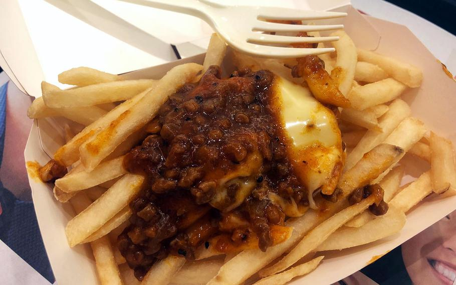 McDonald's new cheese Bolognese french fries are available in Japan through the end of March.