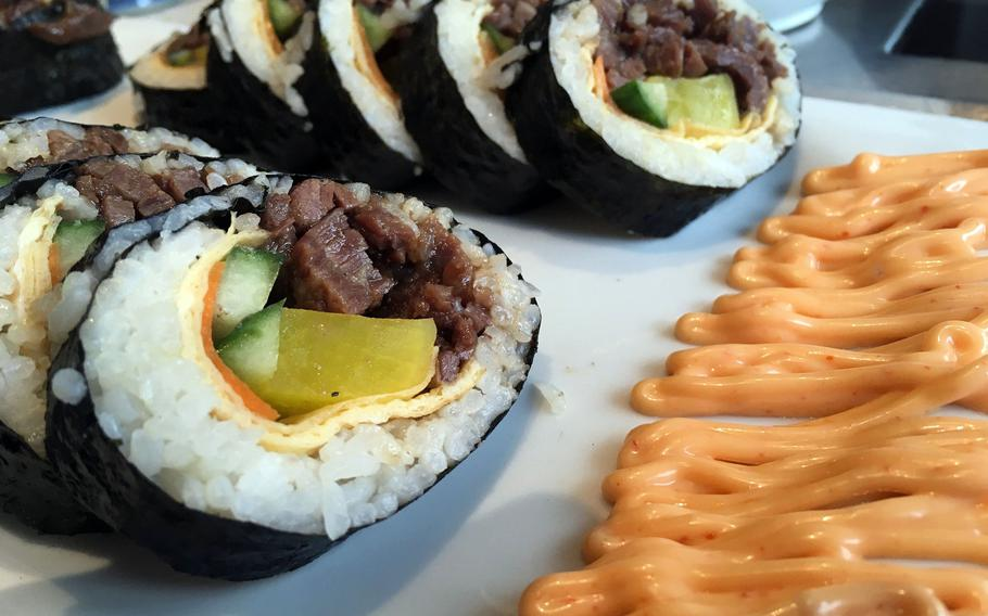 Bulgogi kimbap from Korean Restaurant Bab, in Grafenwoehr, Germany.