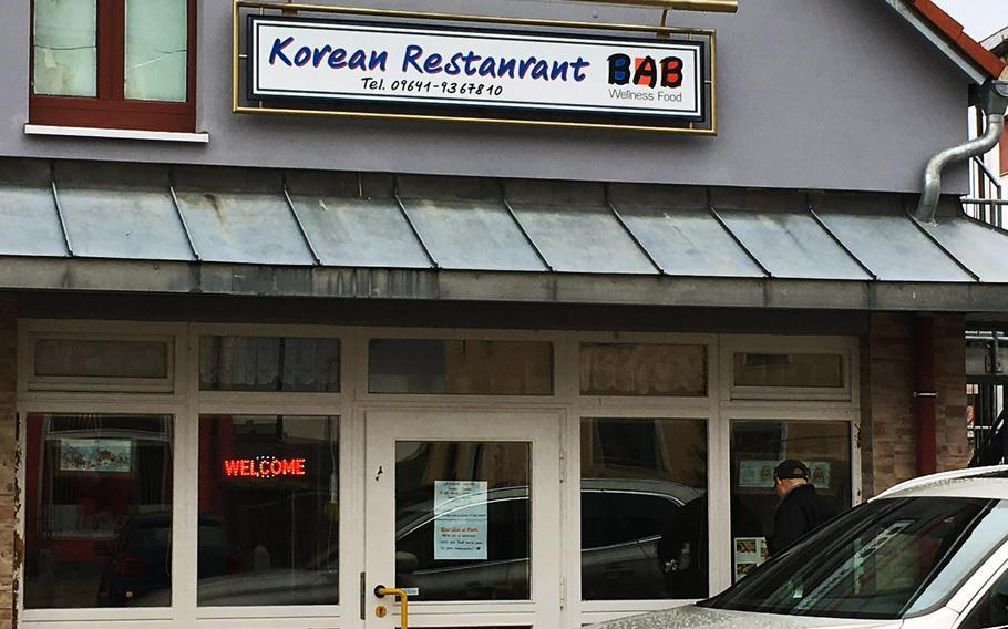 The outside of Korean Restaurant Bab, in Grafenwoehr, Germany.