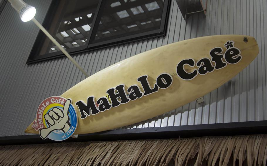 The Mahalo Cafe near Marine Corps Air Station Iwakuni, Japan, is a surfing-themed restaurant that serves Hawaiian-inspired cuisine.