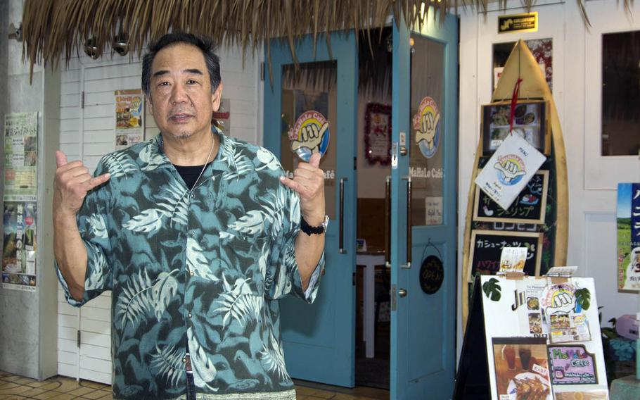 Mahalo Cafe owner Akira Hamasaki's love of surfing inspired him to open his restaurant near Marine Corps Air Station Iwakuni.
