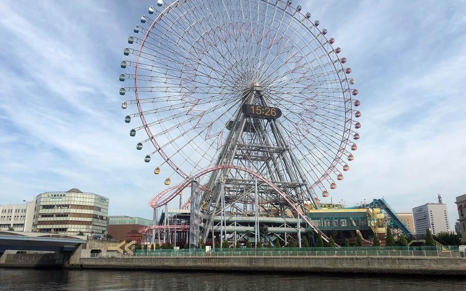 The Ferris wheel inside of Yokohama Cosmoworld looms 369 feet above the Japanese city's central district.