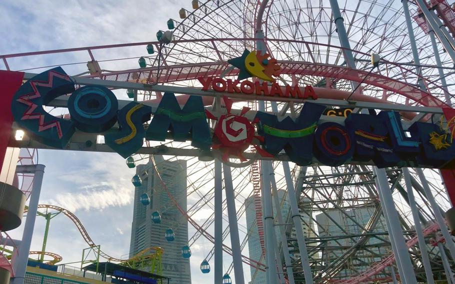 You can find anything from carnival games and bumper cars to roller coasters and water rides at Cosmoworld amusement park in Yokohama.