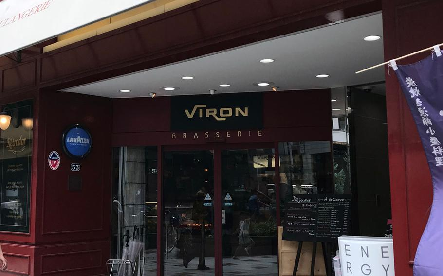 Viron is located about 10 minutes from Shibuya station in a quiet neighborhood, tucked away from the famous scramble crossing and shopping districts frequented by high school and college students.