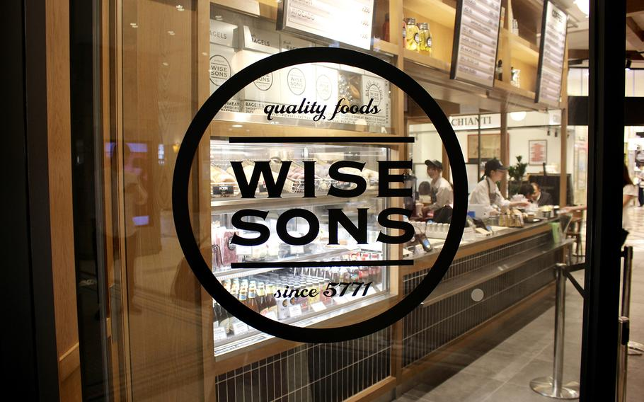 Wise Sons Delicatessen opened its first overseas location in February in the basement of an office building near Tokyo Station.